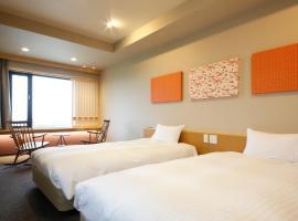 赤穗公园酒店