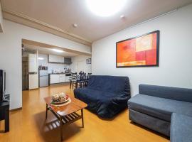 东京中心南麻布420120号公寓