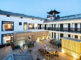 丽江格麦尔酒店