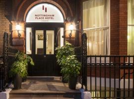 诺丁汉广场酒店