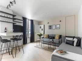 帕莱斯艾拓公寓式酒店,位于巴黎的公寓