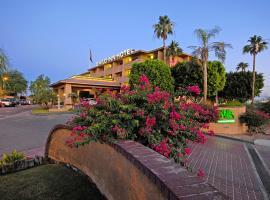 尤马西尔洛酒店
