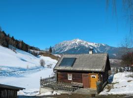 Harmerhütte 250W