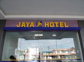 思埠佳亚酒店