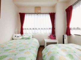江户川区403公寓