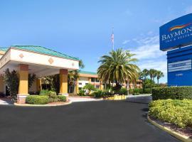 佛罗里达购物中心机场西贝蒙特套房酒店