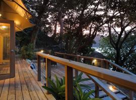 关塔妙妮秀湾斐济度假酒店, Nawi