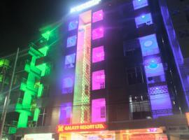 Galaxy Resort Limited