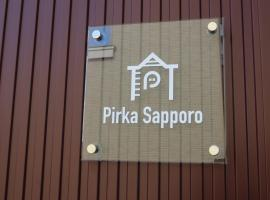 札幌皮尔卡旅馆