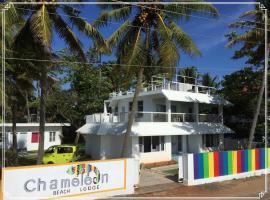 Chameleon Beach Lodge by Peace Rob Hotels, Cherai Beach