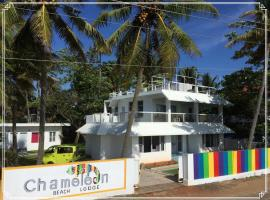 Chameleon Beach Lodge by Peace Rob Hotels