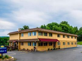 沃茨伯勒戴斯酒店, Wurtsboro