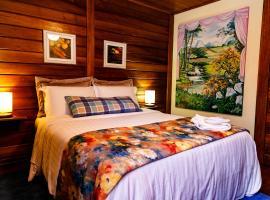 奥格尼卡庄园旅馆