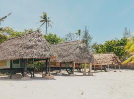 米卡迪海滩旅舍