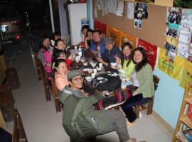 扎西卓康国际青年旅舍