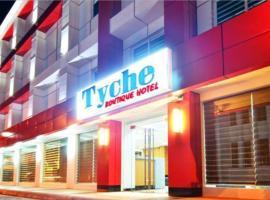 泰池精品酒店