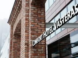 Comfort Hotel Västerås, 韦斯特罗斯