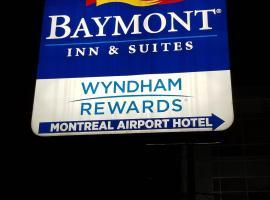 蒙特利尔机场贝蒙特旅馆套房酒店