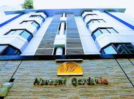 纳森加德尼亚巴里达拉酒店