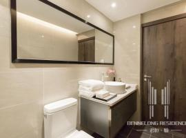 君恒·愉酒店式服务公寓