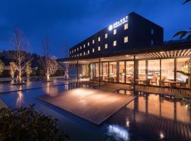 高千穗索雷斯特酒店,位于高千穗町的酒店