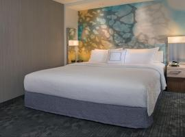 Courtyard by Marriott Prince George, 乔治王子城