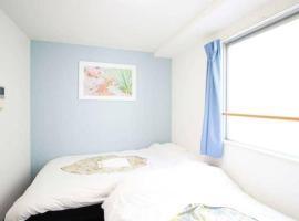Akizero Apartment RS-2C