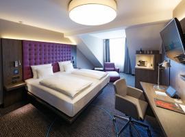 慕尼黑斯塔迪特酒店