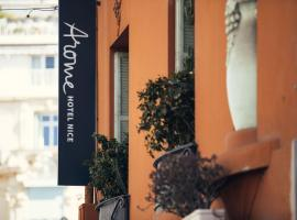 阿罗米酒店