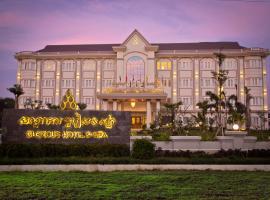 辉煌Spa酒店, Kompong Thom