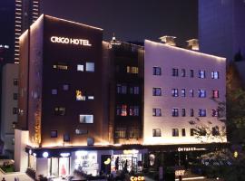 西安高新CitiGO欢阁酒店