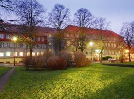 科沃布热格中心旅馆
