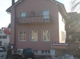 斯特恩餐厅酒店
