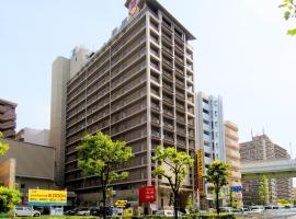 大阪天然温泉超级酒店
