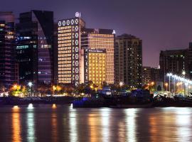 班达阿炎罗塔纳 - 迪拜河酒店,位于迪拜的公寓