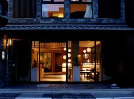 京都新町六角大格兰德旅馆
