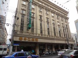 春申江宾馆