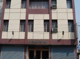 Hotel Sidhartha Inn