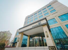 域酒店(青岛农业大学店)