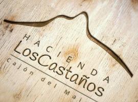 Hacienda Los Castaños