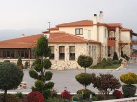洛奇特西酒店, Veria
