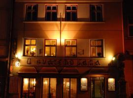 斯瓦提扬旅馆