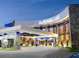 米克诺斯酒店