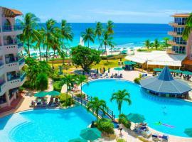 阿克拉海滩酒店