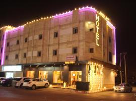Sky Gazan Hotel
