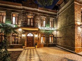 波特曼1905精品酒店