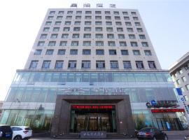 星程酒店白山通江桥店