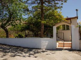 Kamera House