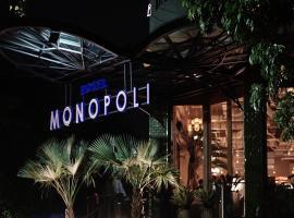 莫诺波利酒店