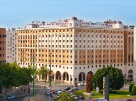 塞维利亚艾雅酒店